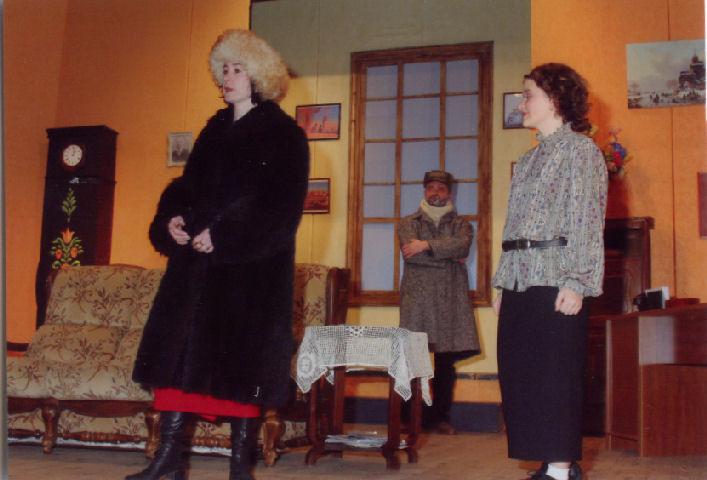 Aline Chambe, Cyril Cros, Pauline Pelletier