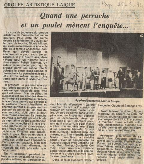 Le pays du 25 mars 1994